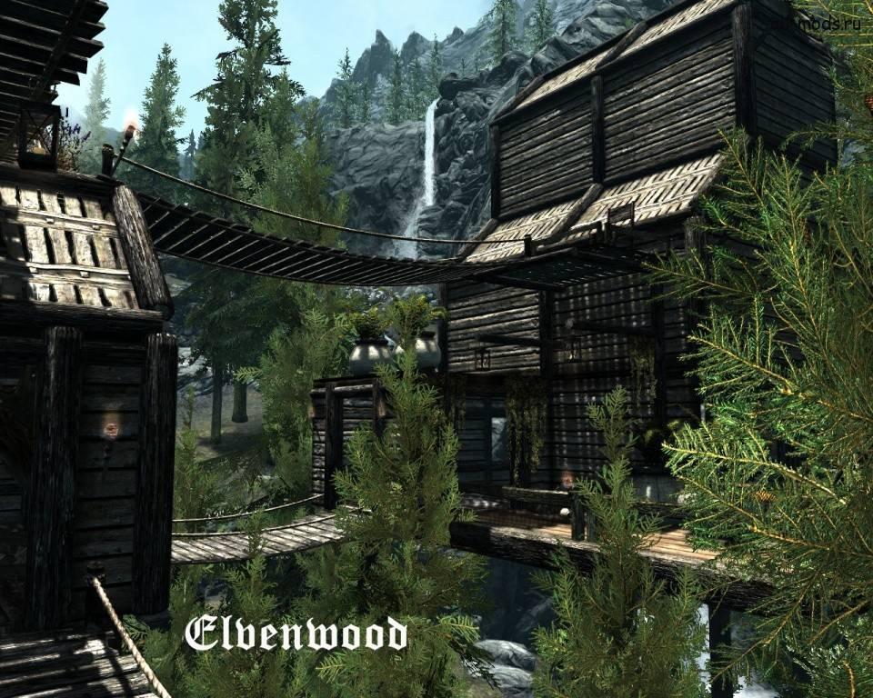 Поселение-лесных-эльфов