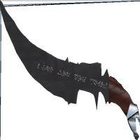 Skyrim - Разделыватель плоти/Fleshrender