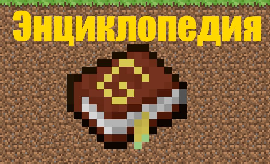 Minecraft-Background-Pi5E