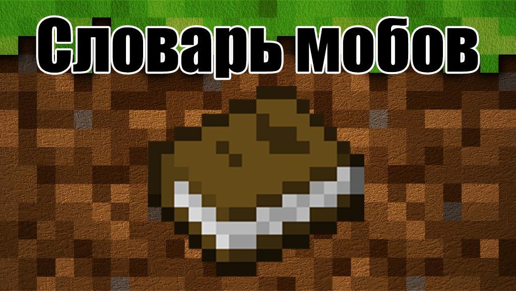 minecraft_grass_background_by_lastvoltage-d5x9vzb