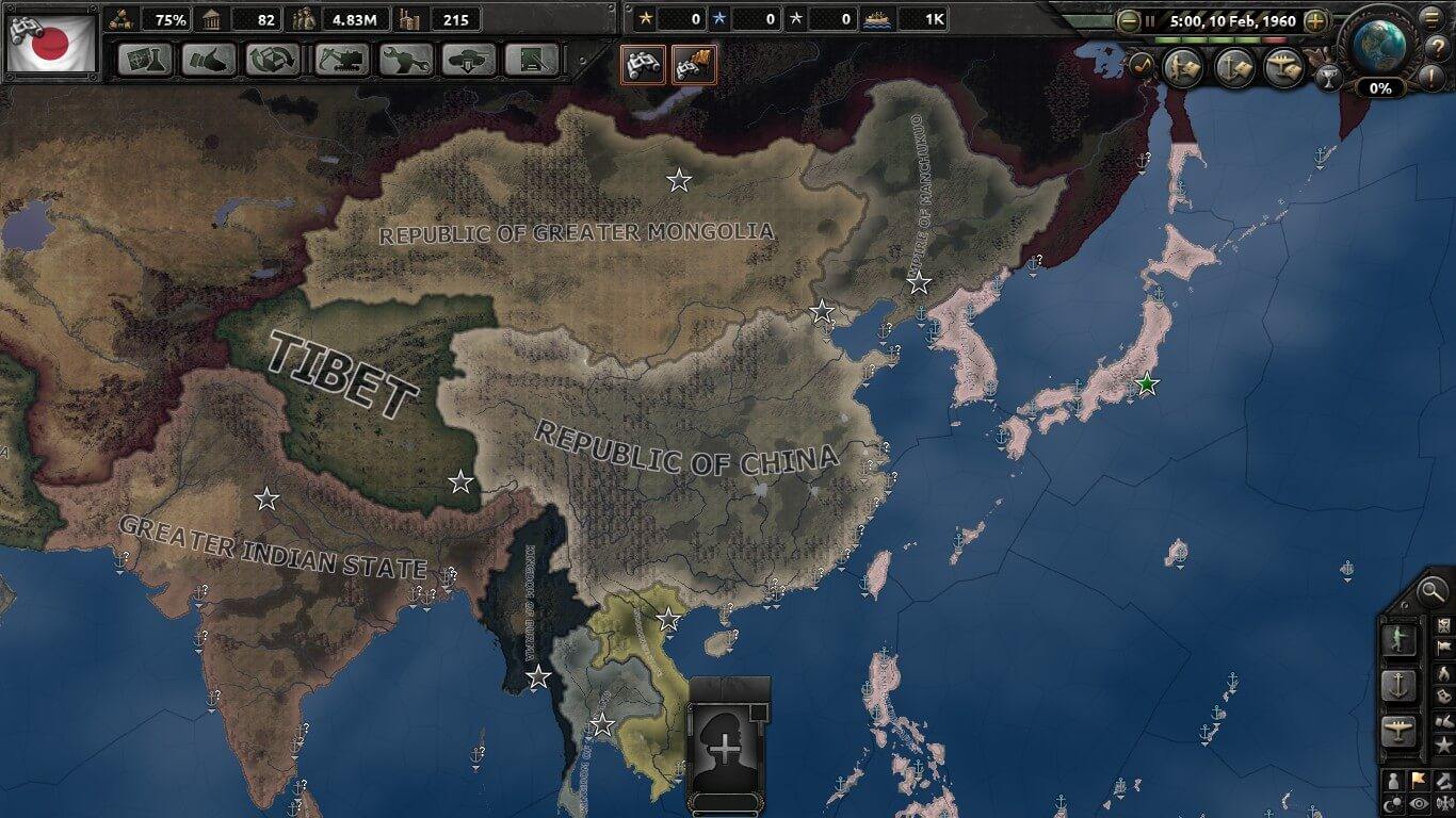 Hearts of Iron IV - Мир тихого солнца / The World of the Silent Sun