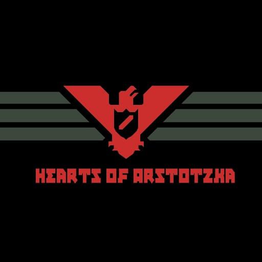 Hearts of Iron IV - Сердца Арстотцки