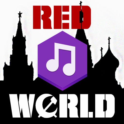 Hearts of Iron IV - Музыка из Red World