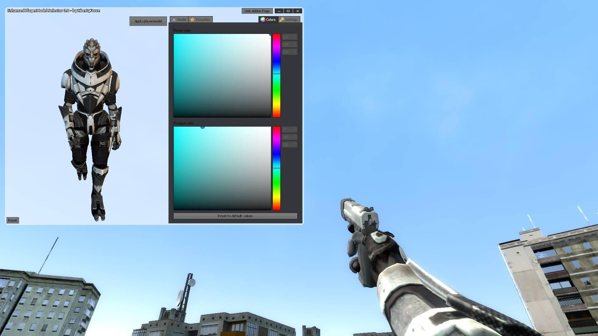 Garry's Mod 13 - Турианец-дозорный из Mass Effect 3 (модель игрока)