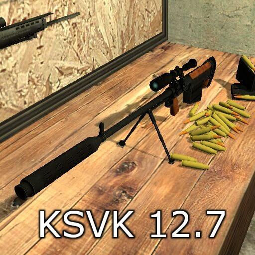 Garry's Mod 13 - КСВК 12.7 (SWEP и проп)