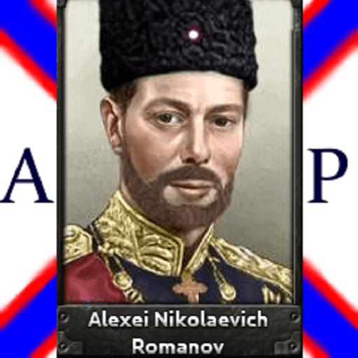 Hearts of Iron IV - Царевич России / Tsarevich of Russia