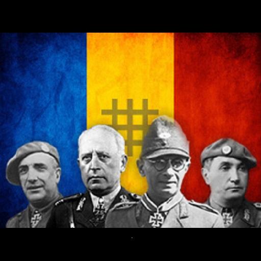 Hearts of Iron IV - Улучшенная Румыния