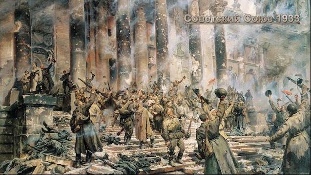 Hearts of Iron 4 - Советский Союз 1933 (RUS)