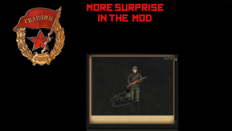 Hearts of Iron IV - SOVIET ARMY (пак скинов)