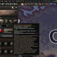 Hearts of Iron IV - Großdeutschland Reich