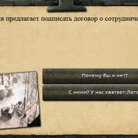 Hearts of Iron IV - VICTORIA: Don't kill heirs