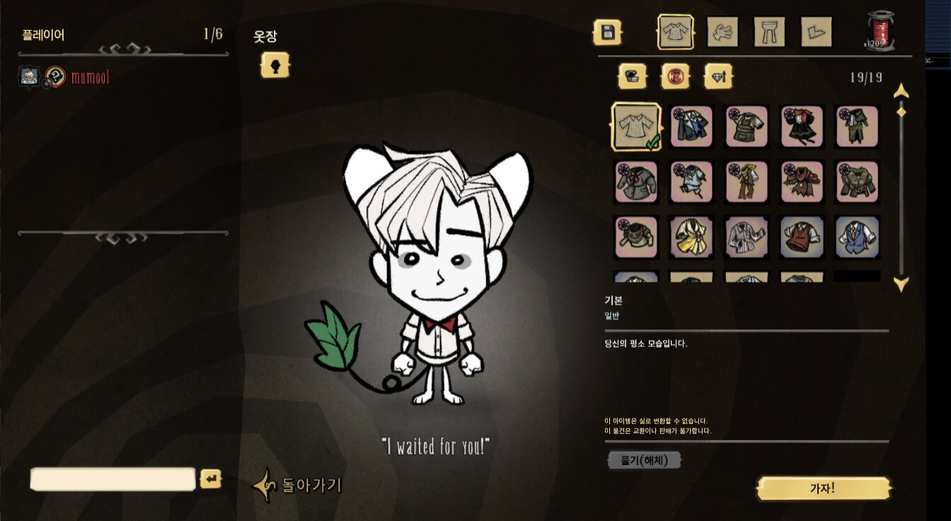 Don't Starve Together - Mumoory