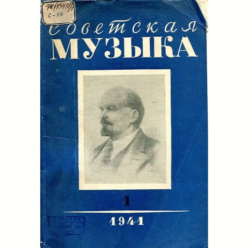 Hearts of Iron IV - Пак советской музыки