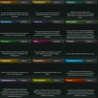 Stellaris - Обильные традиции / Plentiful Traditions