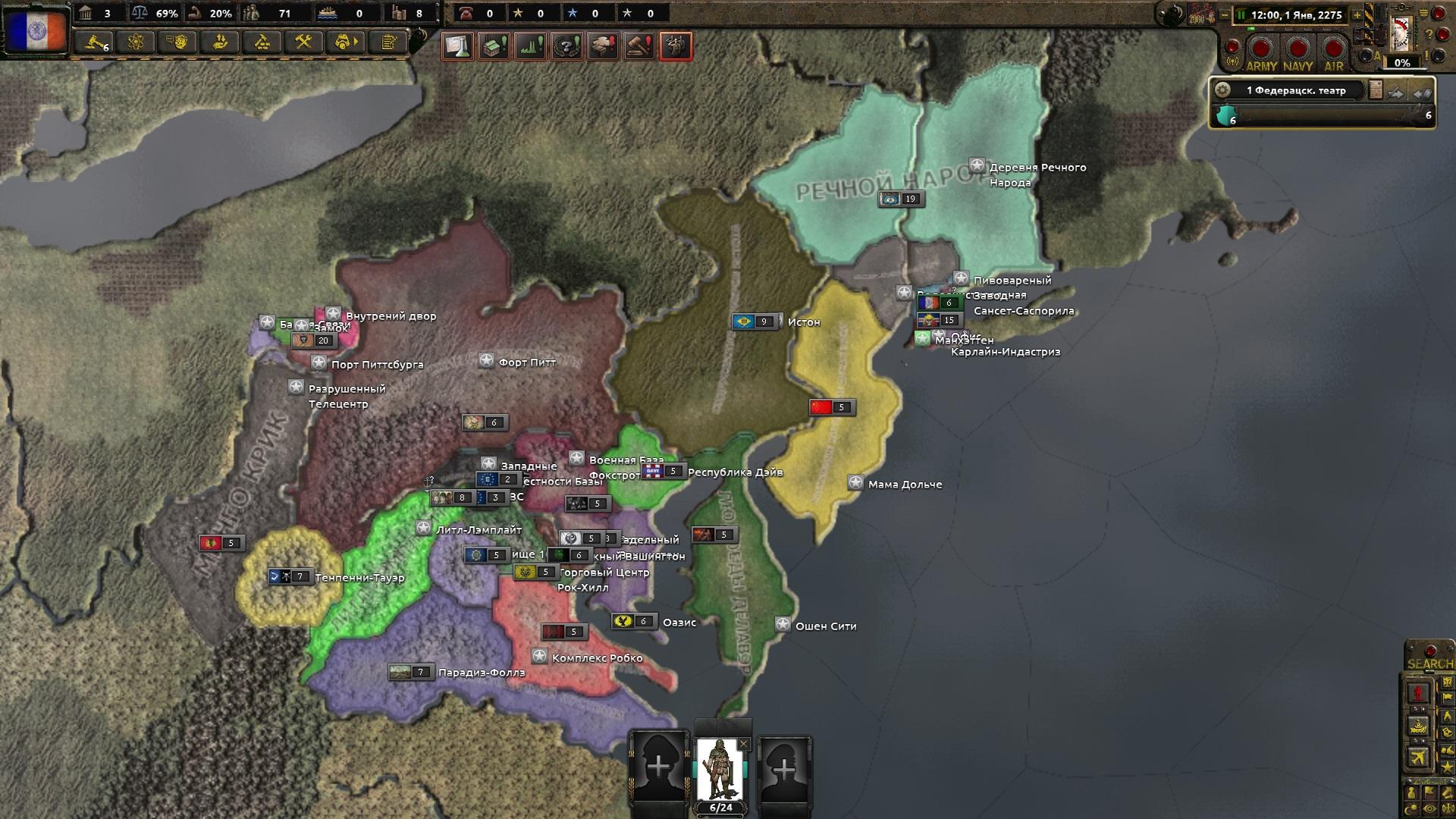 Hearts of Iron IV - Old World Blues: Восточное побережье / Fallout New Countries