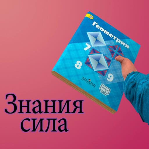addon_uploads_1546895953_551186785