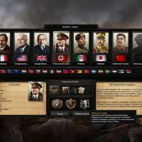 Hearts of Iron IV - Новые национальные фокусы