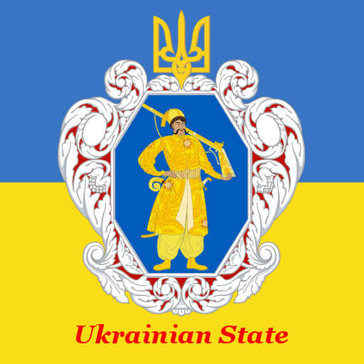 Hearts of Iron IV - Украинская держава / Ukrainian State