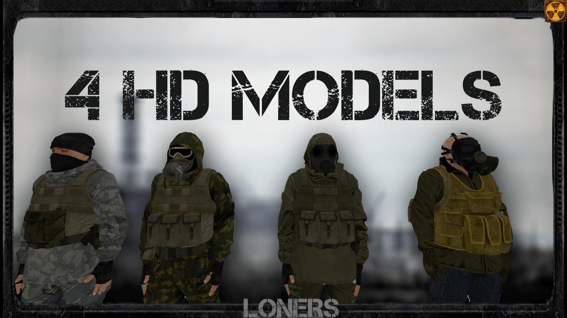Garry's Mod - Одиночки из S.T.A.L.K.E.R (модели игрока)