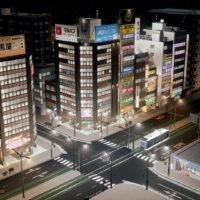 Cities: Skylines - Shibayama 6~7th Building