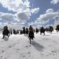 Mount & Blade: Warband - Perisno
