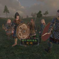 Mount & Blade: Warband - Shieldmaiden - женщины у викингов