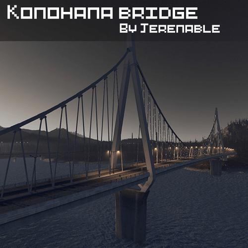 Cities: Skylines - Мост Конохана