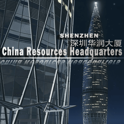 Cities: Skylines - Штаб China Resources