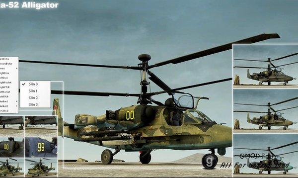 Garry's Mod - Ka-52 Alligator
