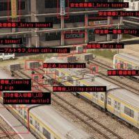 Cities: Skylines - Железнодорожная база (пропы)