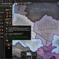 Hearts of Iron IV - Red Cups: Battleroyale