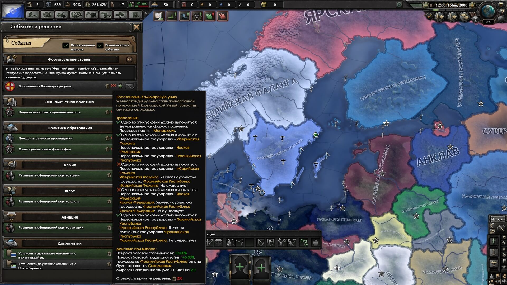 Hearts of Iron IV - Mapping World