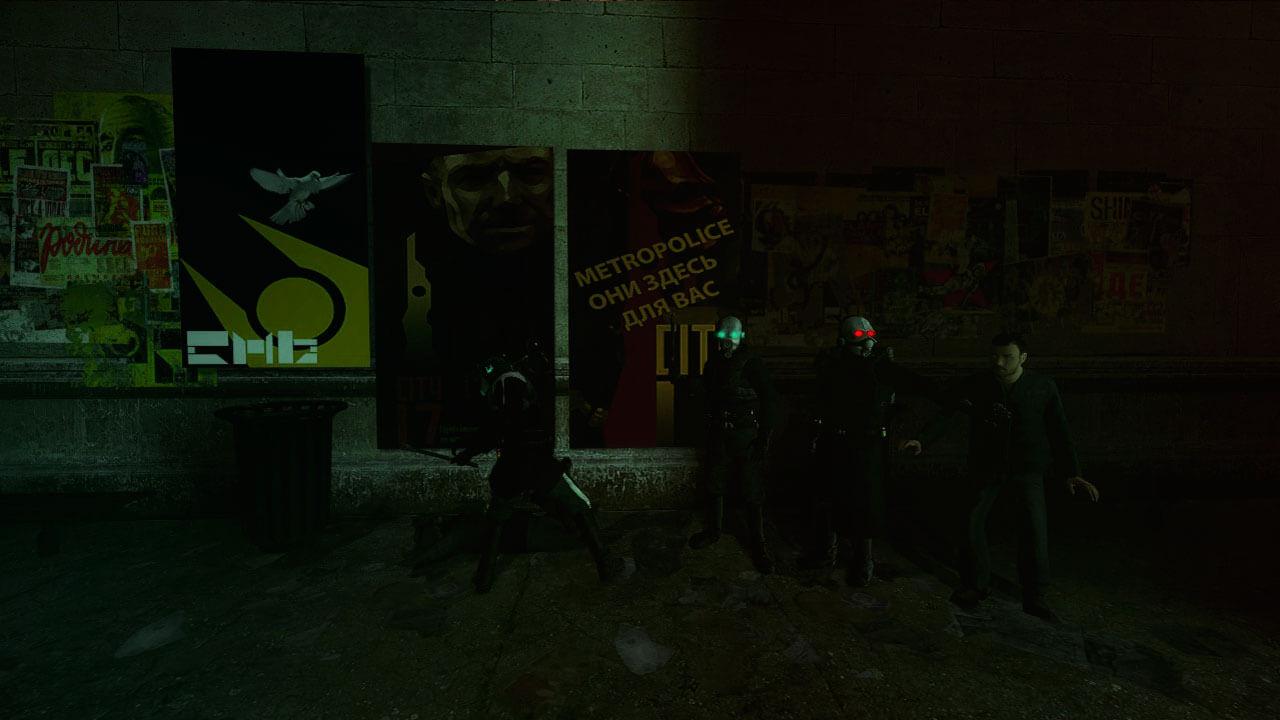 Garry's Mod - Постеры пропаганды из Half-Life 2 на русском
