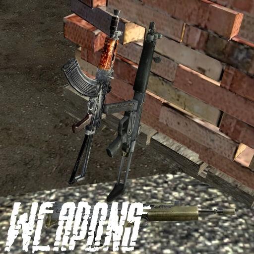 Garry's Mod - Пак оружия из S.T.A.L.K.E.R. (только пропы)